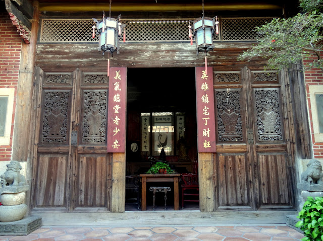 Lanqin Guoco Mansion in Xiamen, China