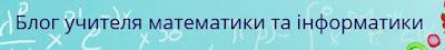 http://oksanakovalenko.blogspot.com