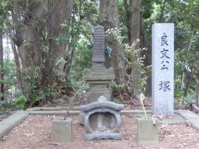 二伝寺良文塚