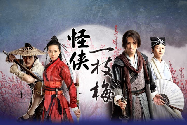 Liu Shi Shi Wallace Huo, 2011 best wuxia, chinese drama withdrawals