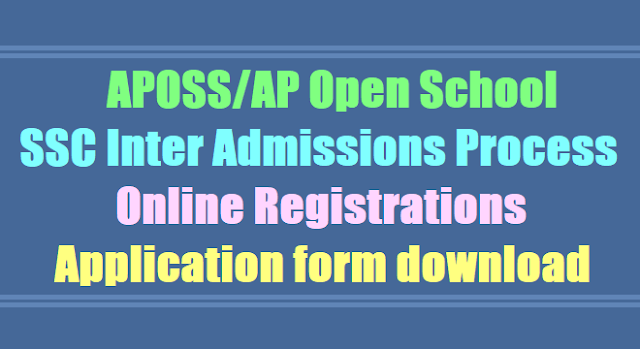 APOSS SSC Inter Admissions Process, Online Registrations, Application form download