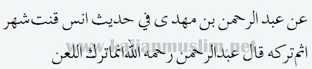 Hadots Doa Qunut Riwayat Al-Baihaqi