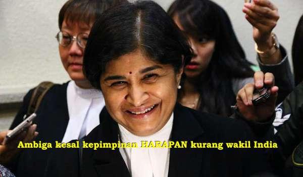 Ambiga kesal kepimpinan HARAPAN kurang wakil India
