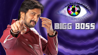 bigg boss kannada 6 audition 2019