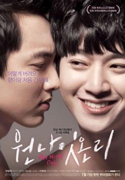 VER ONLINE Y DESCARGAR: Solo Una Noche - One Night Only - PELICULA - Corea del Sur - 2014