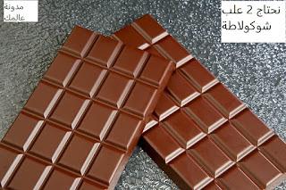 موس الشوكولاطة سهل و مذاق تحححححفة من مطبخي خطوة بخطوة 1
