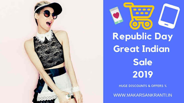 amazon great indian sale 2019, amazon great indian sale 2019 dates, amazon great indian sale 2019 offers today, amazon great indian sale 2019 mobile offers, amazon great indian festival sale 2019 dates, next amazon great indian sale 2019, amazon deal of the day, amazon deal of the day today, amazon deal of the day laptop, amazon deal of the day offer, amazon deal of the day shoes, amazon deal of the day sarees, amazon deal of the day watches,amazon deal of the day India, amazon deal of the day api, amazon deal of the day tv, amazon deal of the day mobile