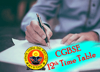 cgbse 12th time table 2019, Cg board higher secondary exam date