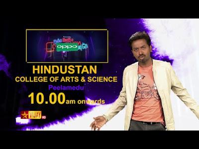 Namma Ooru Connexion, Vijay TV,