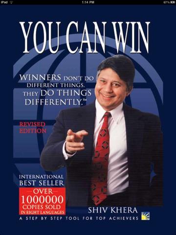 يمكنك أن تفوز - You Can Win