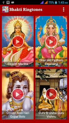 Bhakti Ringtones HD Banner