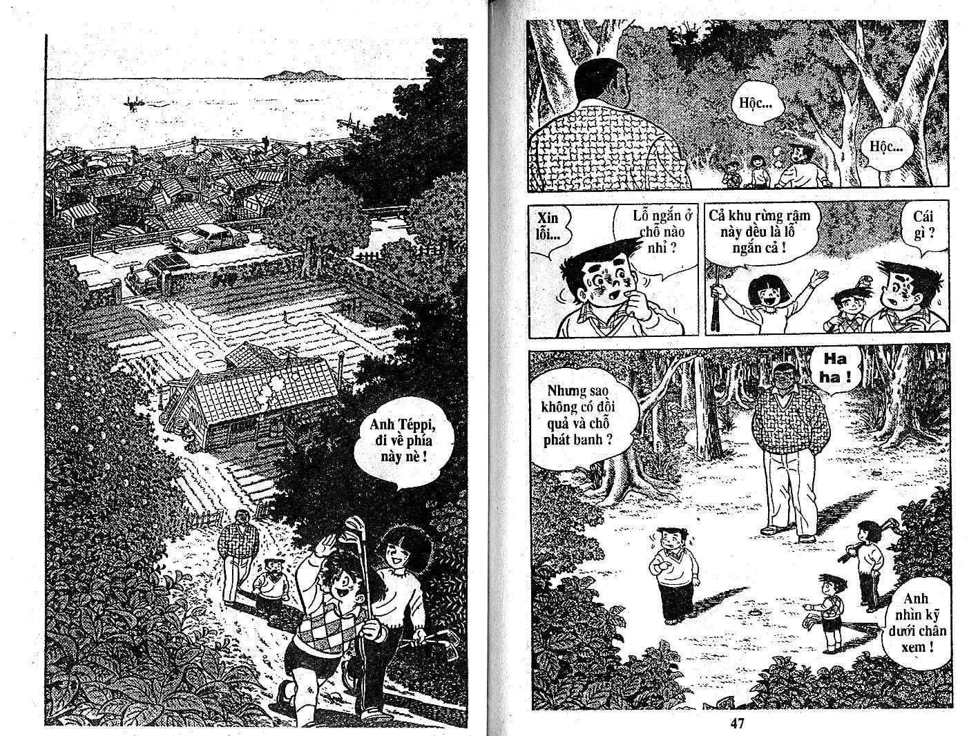 Ashita Tenki ni Naare chapter 21 trang 22