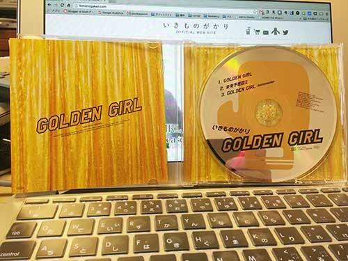 いきものがかり「GOLDEN GIRL」CDの中身