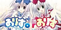 Alice or Alice: Siscon Niisan to Futago no Imouto Episode 1-12 English Subbed [END]