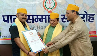 mithila-lok-foundation-honored-pag