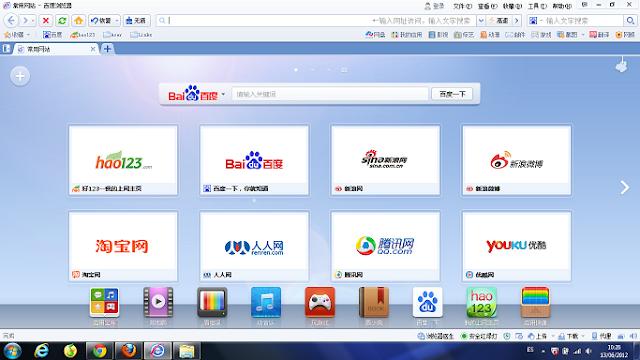 Baidu Browser Free Download