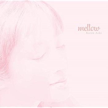 [Album] 青木カレン – Mellow [MP3]