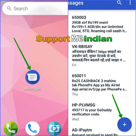 Smartphone se message kaise bheje