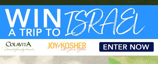 TRIP TO ISRAEL SWEEPSTAKES