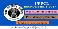 Uttar Pradesh Power Corporation Limited Recruitment 2017– Managing Director