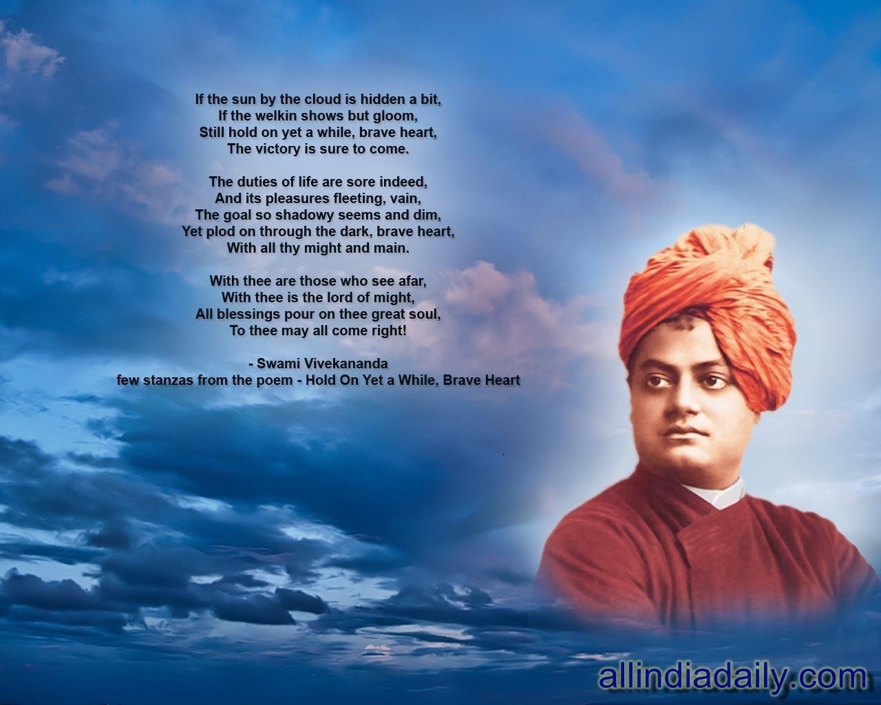 Universal brotherhood is more valuable than patriotism india