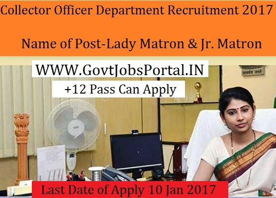 Collector Office Recruitment For 71 Matron Posts 2017