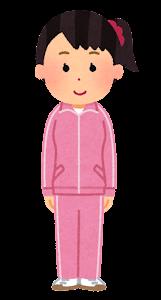 ジャージを着た女性のイラスト(ピンク)