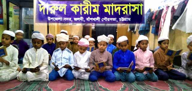 I-am-overwhelmed-One-day-in-Darail-Karim-Madrasah