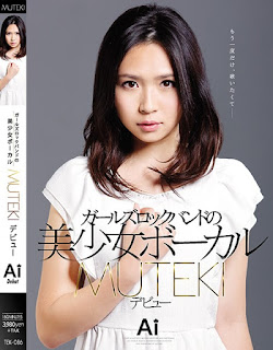 TEK-086 Pretty Girls Rock Band Vocal MUTEKI Debut Ai