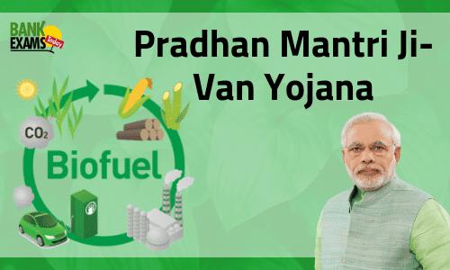 Pradhan Mantri Ji-Van Yojana: Highlights