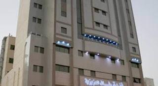 Hotel Murah di Mina Mekkah - Refaaf Al Azizia Hotel