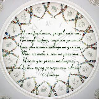Шекспир о времени