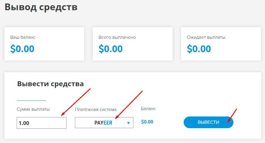 Регистрация в BTC Private Bank 5
