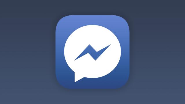 Πείτε αντίο στο παλιό facebook chat!!!