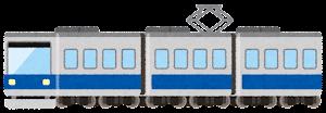 電車のイラスト(青)