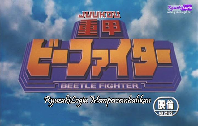 JUUKOU B-FIGHTER The Movie Subtitle Indonesia