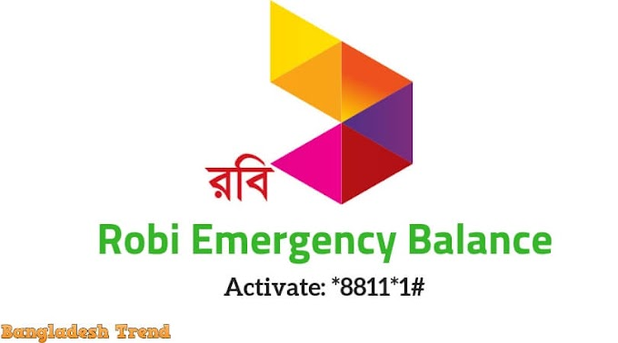 How to Get Robi Emergency Balance? Jhotpot Code BD