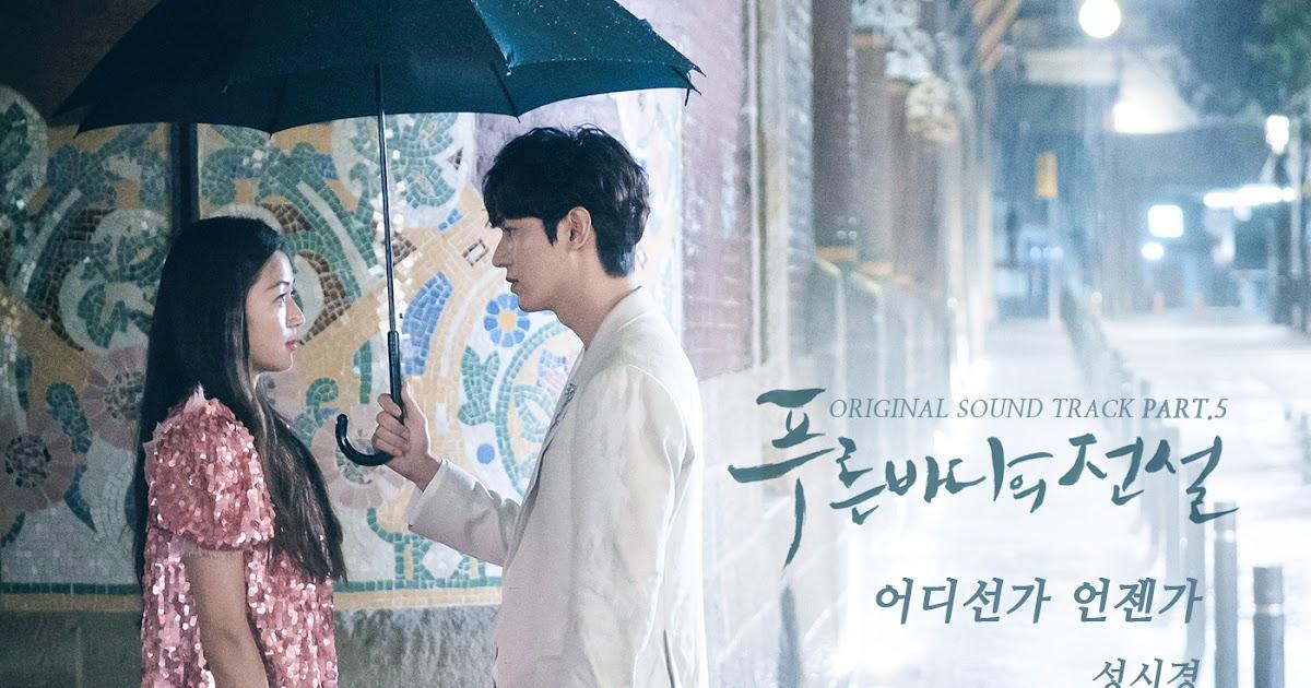 k-popmusicdl   ost  sung si kyung