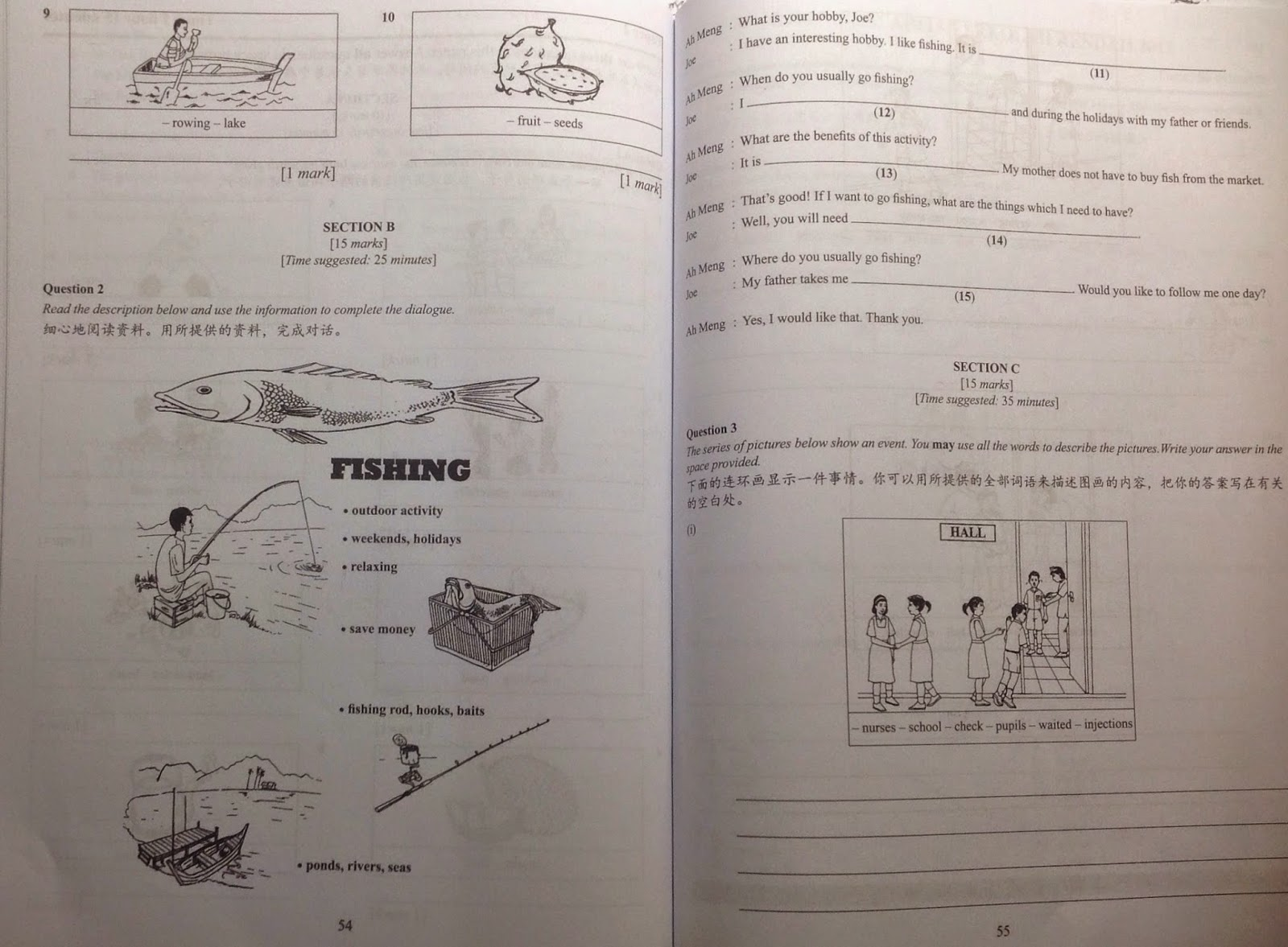 standard  english essay malaysia   english language arts standards