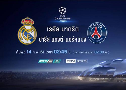 UEFA Champions League Biss Key Thaicom 5 Update 15