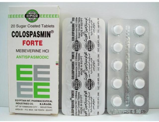 سعر عقار كولوسبازمين فورت أقراص Colospasmin Forte لعلاج التقلصات
