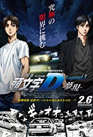 Watch New Initial D the Movie: Legend 3 - Dream Online Free 2016 Putlocker