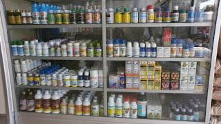 Usaha Kecil Pupuk, alat dan obat pertanian