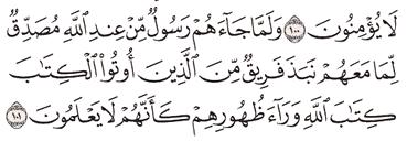 Tafsir Surat Al-Baqarah Ayat 101, 102, 103, 014, 105