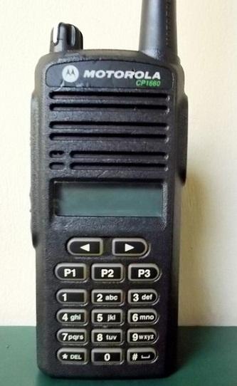Berbagi Informasi Bagaimana Cara Setting HT Motorola CP1660