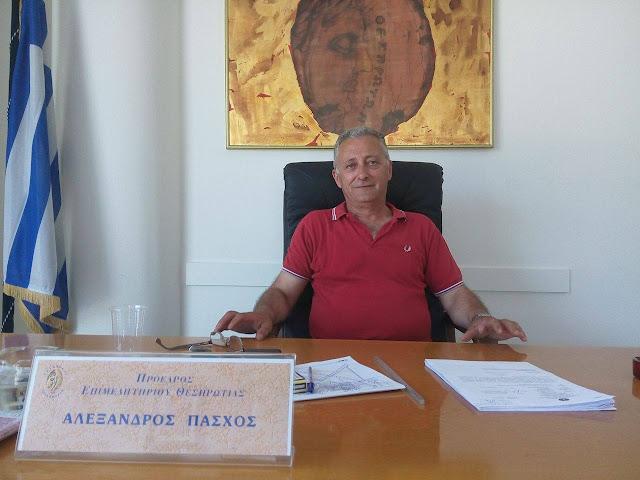 Επιστολή του Προέδρου του Επιμελητηρίου Θεσπρωτίας προς τον Υπουργό Εργασίας