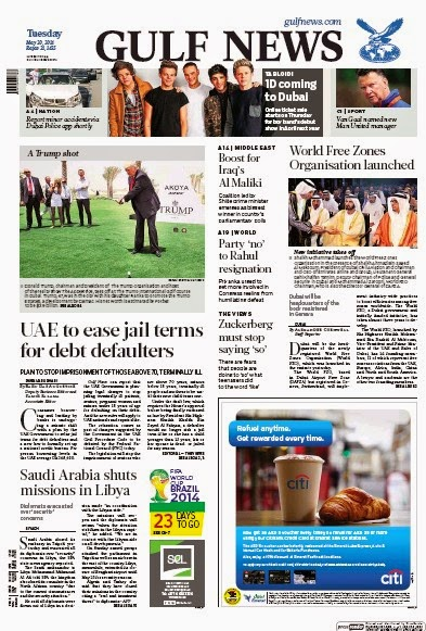 Today Online News e-Papers List: Gulf News Daily News e