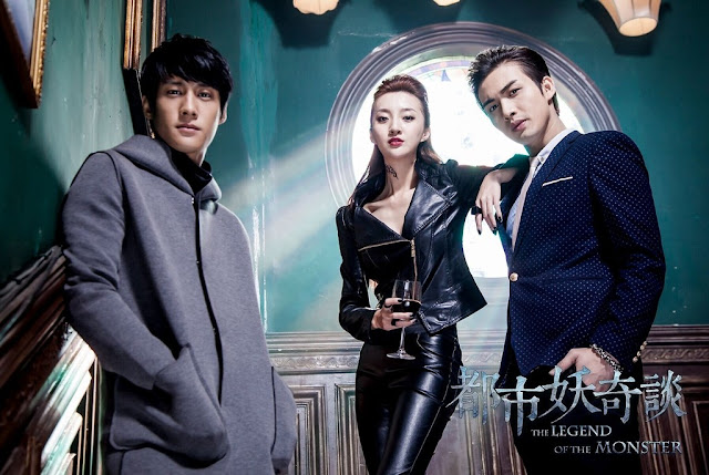 2016 cdrama Legend of the Monster
