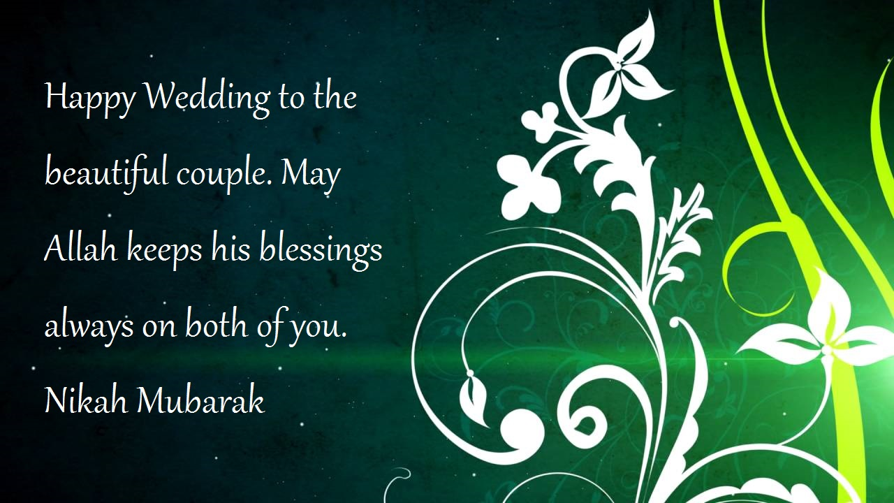 nikah wallpapers with quotes