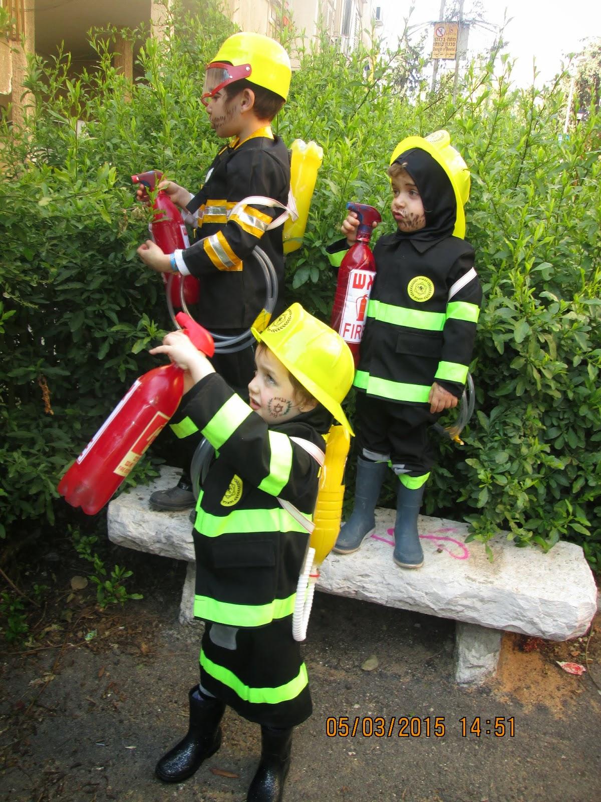 IMG 0111 - פורים במוטיב כיבוי אש